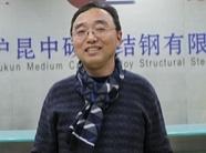 范建华 上海沪昆中碳合结钢副总经理