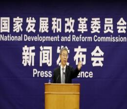 国家发改委:将推进全面放开经营性发用电计划