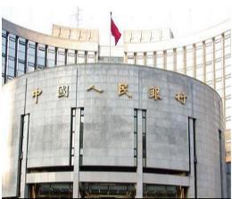 央行和銀保監會:進一步完善扶貧小額信貸政策