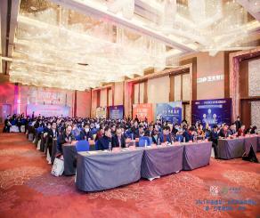 2021中国建筑行业发展高峰论坛暨百年建筑网年会圆满落幕