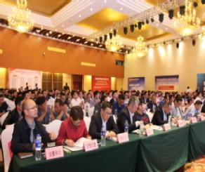 2018中国·安徽建筑行业招投标+物资采供模式交流会隆重召开