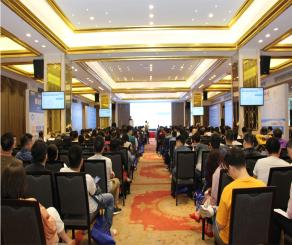 2019第四屆中國·湖北施工企業物資供需模式交流會隆重召開