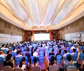 2020第五屆中國·江蘇建筑行業供需對接交流會在南京隆重召開