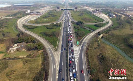1-7月贵州省重大项目完成投资超5500亿元