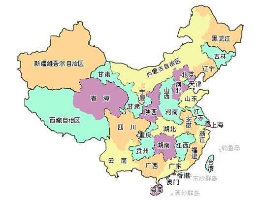 中国省级行政区域图 省级行政区域图 中国行政区域图图片