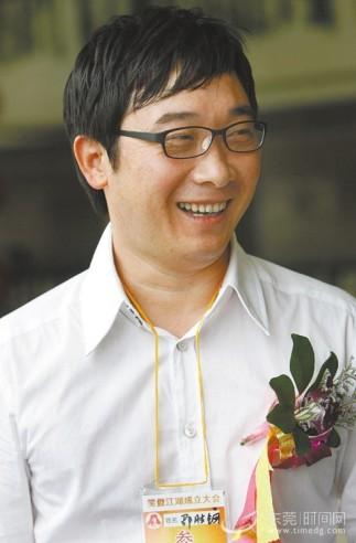 金业集团董事长_金业收录机