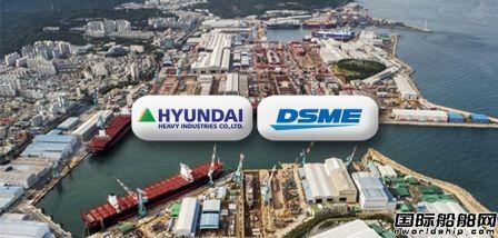 韩国两大船企合并能否获批欧盟给出最后期限